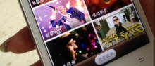 7 Apps para Quem Gosta de Cantar
